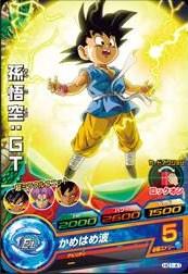File:GT Goku Heroes.jpg