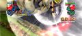 Omega Got Pwned By DBZAnto