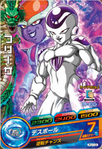 File:Chilled&Frieza(DBH).png