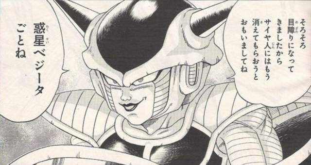 File:Frieza(EoB).png