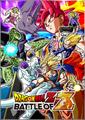 Battle of Z card