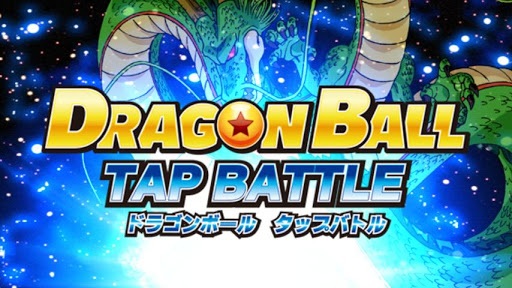 File:DBTapBall(VJump).png