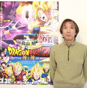 File:MasahiroHosoda.jpg