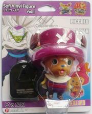 PiccoloChopper1