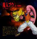 Super Buu Gohan Tenkaichi 3