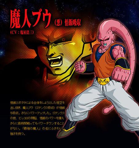 File:Super Buu Gohan Tenkaichi 3.jpg