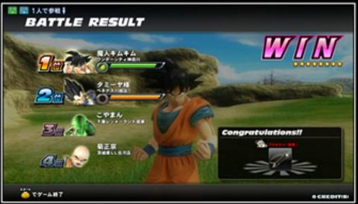 File:Zenkai Royale Battle Result.jpg