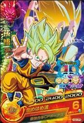 File:Fusion Heroes 21.jpg