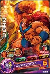 File:Commander Zeeun Heroes 4.jpg