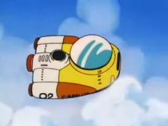 File:FlyingSubmarine.png