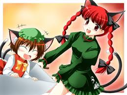 File:Chen and Orin..jpg
