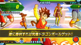 Sigma&GTGoku&Hero&Myuu&Rilldo