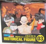 HistoricalFigure 03