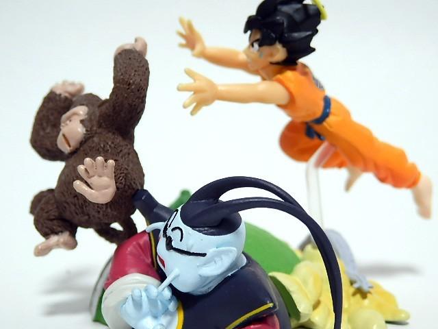 File:Imagi-Bandai-B.JPG