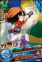 File:Pan Heroes 8.jpg
