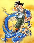 Gokushenron