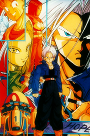 Trunks Special Japanse Cover