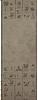 QuestEgyptBg 1