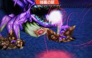 DQM2 - Harazama2