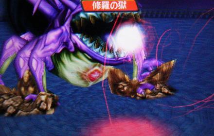 File:DQM2 - Harazama2.jpg