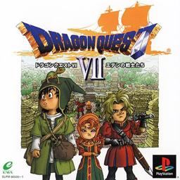 File:Dragon Quest VII.png