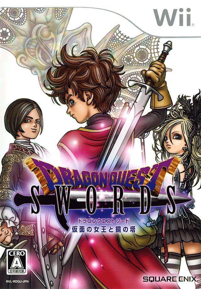 File:Dragon Quest Swords.jpg