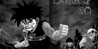 Dai no Daibouken Chapter 22