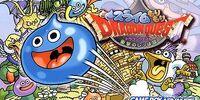 Slime MoriMori Dragon Quest: Shōgeki no Shippo Dan