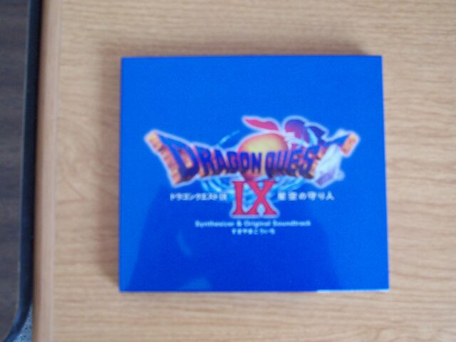 File:DQIX soundtrack front.jpg