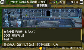 File:Dragonqm233.jpg