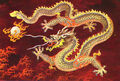 Chinese-dragon-red.jpg
