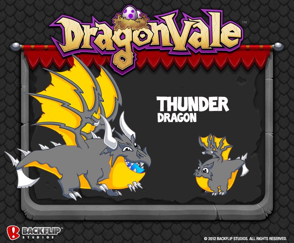 Lightning Dragon Coliseum Records Dragonvale Dragonvale