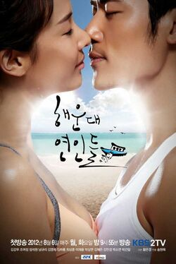 Haeundae Lovers online hd