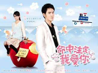 Fated to Love You online hd