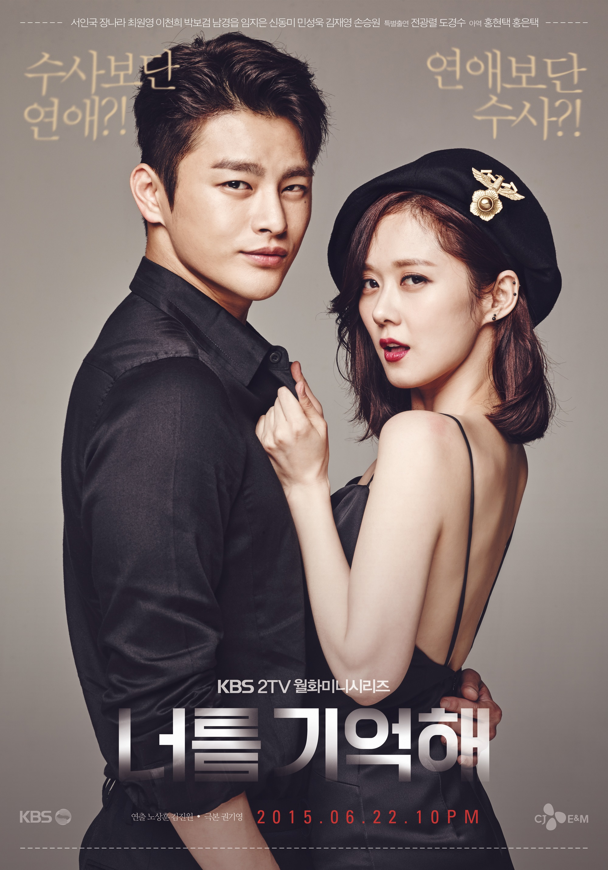 Hello Monster online hd