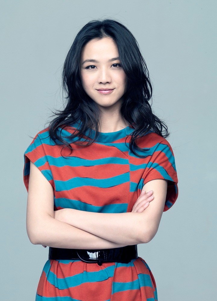Tang wei wiki drama fandom powered by wikia for Wei wein kühlschrank