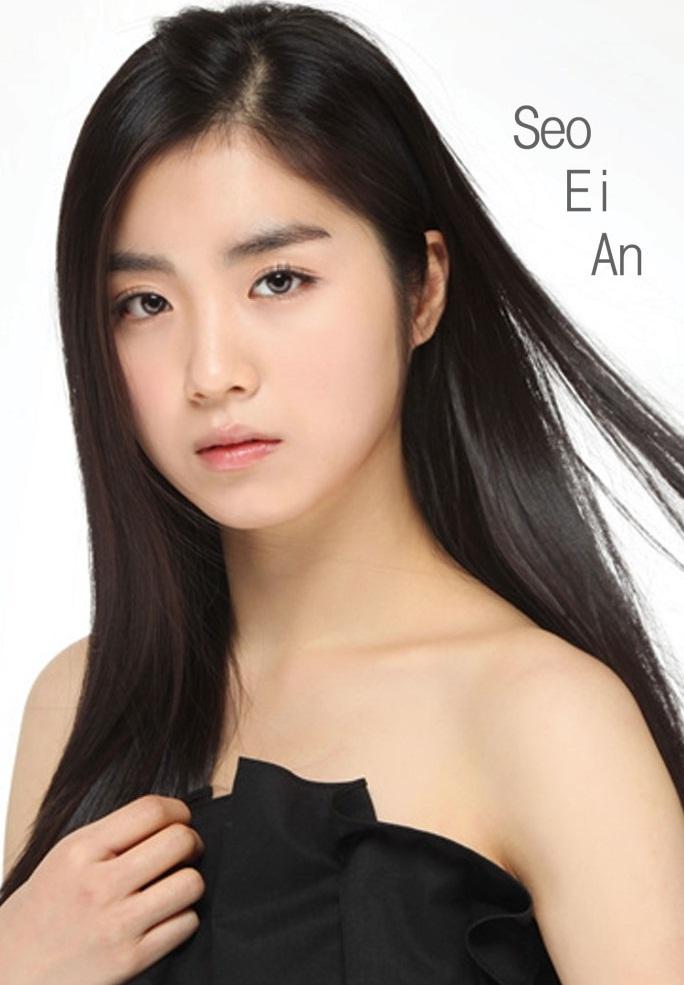 Seo Yi Ahn   Wiki Drama   FANDOM powered by Wikia
