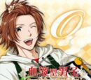 Ketsuekigata Danshi Character Drama CD Blood Type O