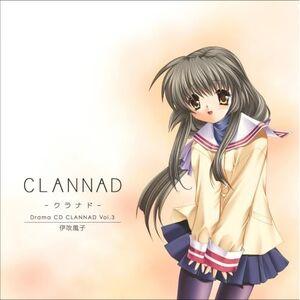 Clannad3