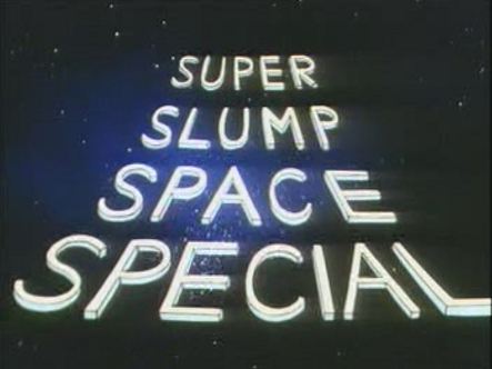 File:Super Slump Space Special.png