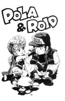 Pola&Roid