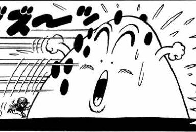 File:Mountain manga.jpg