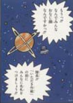 PlanetTechTech(USama)