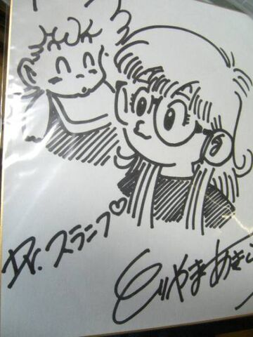 File:Akira Toriyama Autograph 11 by goku6384.jpg