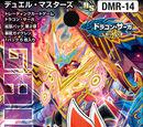 DMR-14 Wild Dragon Gaiglen