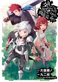 DanMachi Manga Volume 7