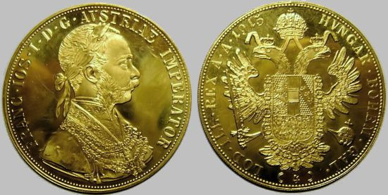 File:Gold piece.jpg