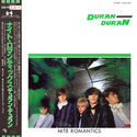 Nite Romantics - Japan EMS-41005 PROMO EP DURAN DURAN WIKIPEDIA COLLECTION