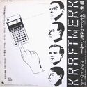 New romantic japan PRP-8179 kraftwerk duran duran discographY K K