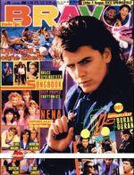Bravo magazine duran duran discogs motherlode andy taylor album